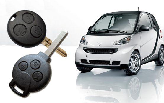 Κλειδιά Αυτοκινήτου Smart